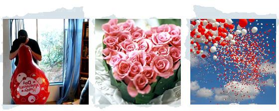 Поздравление шарами через окно ко Дню Святого Валентина