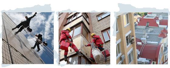 Промышленные альпинисты москва