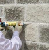Заделка швов в бетонных конструкциях